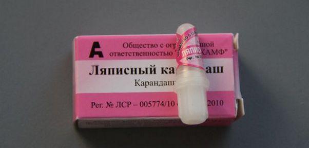 Ляписныq карандаш