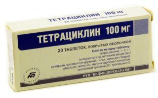 Способы применения тетрациклина против прыщей