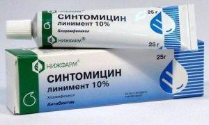 Способы применения синтомицина против прыщей
