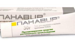 Самые популярные лекарства от папиллом