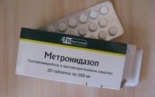 Способы применения Метронидазола против прыщей