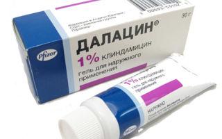 Как применять антибиотики от прыщей